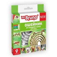 Mr.Bruno - репелентен нашийник за кучета - Бял - 75 см, Русия, MB05-00770