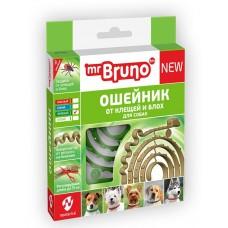 Mr.Bruno - репелентен нашийник за кучета - Зелен - 75 см, Русия, MB05-00780