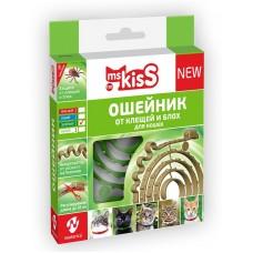 Ms.Kiss - натуралнен, репелентен нашийник за котки ЗЕЛЕН, 38 см, Русия, MK05-00180