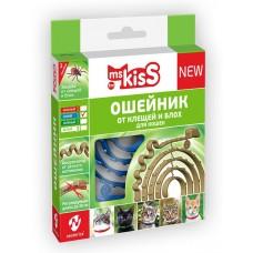 Ms.Kiss - натуралнен, репелентен нашийник за котки СИН, 38 см, Русия, MK05-00530