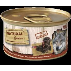 NATURAL Greatness Turkey Monoproteinic Recipe - Монопротеин Пуйка (за чувствителни стомаси), 170 гр, Испания