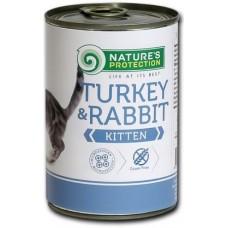 Nature's Protection CAT Kitten Turkey & Rabbit, консерва с пуешко и заешко месо, за бебета котета, Литва - 400 гр