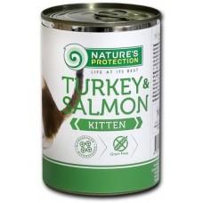Nature's Protection CAT Kitten Turkey & Salmon, консерва с пуешко месо и сьомга, за бебета котета, Литва - 400 гр