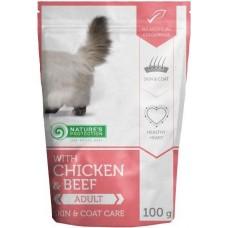 Nature's Protection CAT Chicken & Beef Skin & Coat Care, пауч с пилешко и говеждо месо, за пораснали дългокосмести котки - за здрава кожа и лъскава козина, Литва - 100 гр