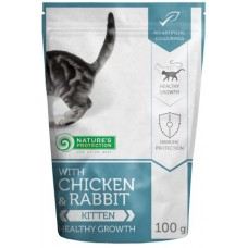 Nature's Protection CAT Chicken & Rabbit Kitten Healthy Growth, пауч с пилешко месо и заек, за котенца и млади котки, Литва - 100 гр