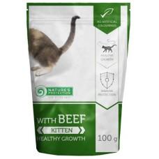 Nature's Protection CAT Beef Healthy Growth, пауч с говеждо месо за котенца и млади котки, Литва - 100 гр