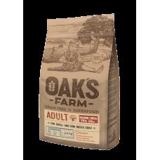 Oaks Farm Adult Salmon with Krill Small-Mini Breeds - пълноценна храна със сьомга и крил, без зърнени култури за пораснали кучета от малки и мини породи с тегло 1-10кг - 18 кг, Литва - ОАК46266