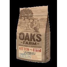 Oaks Farm Grain Free Salmon Kitten - пълноценна храна без зърнени култури, със сьомга за подрастващи котки до 12 месечна възраст 18 кг, Литва - ОАК46283