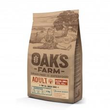 Oaks Farm Adult Salmon with Krill All Breeds - пълноценна храна със сьомга и крил, без зърнени култури за пораснали кучета от всички породи 18 кг, Литва - ОАК46269