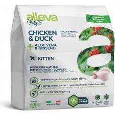 ALLEVA® HOLISTIC (KITTEN) CHICKEN & DUCK + ALOE VERA & GINSENG - пълноценна храна за подрастващи котета, както и за бременни и кърмещи кoтки, Италия - 0,4 кг  P0021/301