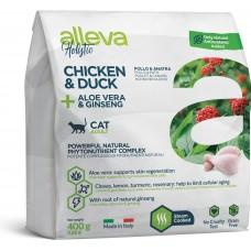 ALLEVA® HOLISTIC (ADULT CAT) CHICKEN & DUCK + ALOE VERA & GINSENG - пълноценна храна за пораснали котки над една година, Италия - 0,4 кг P00270H