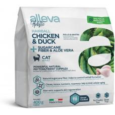 ALLEVA® HOLISTIC (ADULT CAT) CHICKEN & DUCK + SUGARCANE FIBER & ALOE VERA HAIRBALL - пълноценна храна за пораснали котки над една година с предразположеност към образуване на космени топки, както и за дългокосмести котки, Италия - 0,4 кг P00272H