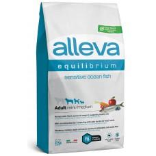 ALLEVA® Equilibrium Sensitive Ocean Fish - Adult Mini-Medium - пълноценна храна за пораснали кучета от всички породи, над една година, с чувствителни стомаси, Италия - 2 кг P6007