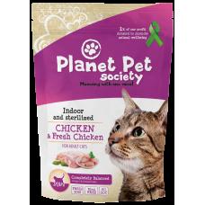 Planet Pet Society Chicken for Indoor and Sterilized Cats - пълноценна храна с пилешко месо, за кастрирани или отглеждани на закрито котки, над 1 година, Без соя, царевица, пшеница, добавена захар, Финландия - 1,5 кг, 40446