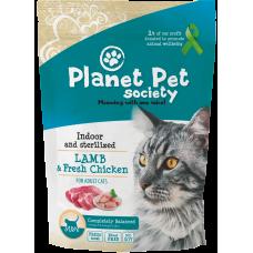 Planet Pet Society Lamb for Indoor and Sterilized Cats - пълноценна храна с агнешко месо, за кастрирани или отглеждани на закрито котки, над 1 година, Без соя, царевица, пшеница, добавена захар, Финландия - 1,5 кг, 40448