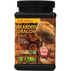 Exo Terra SOFT PELLETS - BEARDED DRAGON - Adult - храна за пораснали агами, меки гранули - 540 g - ГЕРМАНИЯ - PT3218