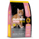 S1 Nutram Sound Balanced Wellness® Natural Kitten Food, Рецепта с Пиле, Сьомга, Зелена Леща, за малки котета до 1 година, Канада - 1,8 кг