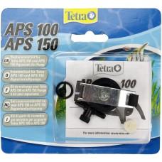 Tetratec APS 100 - 150 резервна част - Мембрана