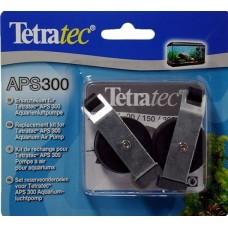Tetratec APS 300 резервна част - Мембрана
