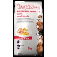 TROPIDOG PREMIUM ADULT DOG ДРЕБНИ ПОРОДИ КУЧЕТА С ПУЙКА И ОРИЗ 8 kg