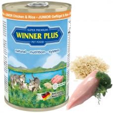 WinnerPlus Super Premium Menu Junior консерва с пиле и ориз - пълноценна храна, подходяща за малки кученца от всички породи, Германия - 400 гр