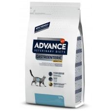 Advance Cat VET DIETS GASTROENTERIC SENSITIVE - при котки със стомашно-чревни разстройства и екзокринна панкреатична недостатъчност, с пуешко месо, грах и ориз, Испания - 1,5  кг