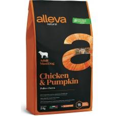 ALLEVA® NATURAL (ADULT MAXI) CHICKEN & PUMPKIN - пълноценна храна за пораснали кучета, над 1 година, едри породи, Италия - 2 кг P00208