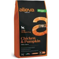 ALLEVA® NATURAL (ADULT MEDIUM) CHICKEN & PUMPKIN - пълноценна храна за пораснали кучета, над 1 година, средни породи, Италия - 2 кг P00207