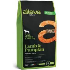 ALLEVA® NATURAL (ADULT MEDIUM/MAXI) LAMB & PUMPKIN - пълноценна храна за пораснали кучета, над 1 година, средни и едри породи, Италия - 2 кг P00212
