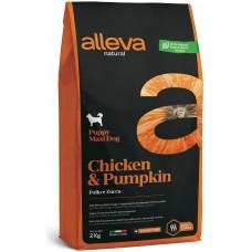 ALLEVA® NATURAL (PUPPY MAXI) CHICKEN & PUMPKIN - храна за подрастващи кучета, както и за бременни и кърмещи кучета от едри породи, Италия - 2 кг P00205
