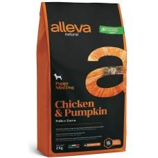 ALLEVA® NATURAL (PUPPY MINI) CHICKEN & PUMPKIN - храна за подрастващи кучета, както и за бременни и кърмещи кучета от миниатюрни и малки породи, Италия - 12 кг P01203/125