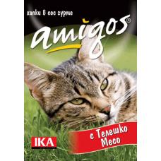 AMIGOS – ТЕЛЕШКО МЕСО, пълноценна храна за израснали котки - консерва, АВСТРИЯ - 415 гр