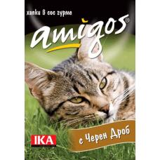 AMIGOS – ЧЕРЕН ДРОБ, пълноценна храна за израснали котки - консерва, АВСТРИЯ - 415 гр
