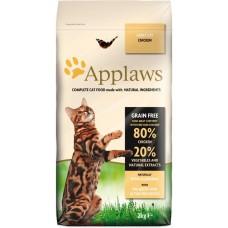 Applaws Adult Chicken GRAIN FREE - за котки над 1 година с 80% Пиле 2 кг