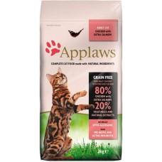 Applaws Adult, Chicken with Extra Salmon GRAIN FREE - храна за котки над 1 година с 80% пиле и риба сьомга 2 кг