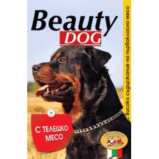 BEAUTY DOG – ТЕЛЕШКО МЕСО, пълноценна храна за израснали кучета, консерва, Австрия - 1250 гр