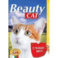 BEAUTY CAT – ТЕЛЕШКО МЕСО, пълноценна храна за израснали котки, консерва, Австрия - 415 гр