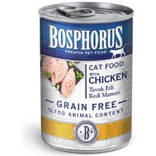 BOSPHORUS CAT FOOD with CHICKEN GRAIN FREE - консерва за котки с вкусно, прясно пилешко БЕЗ ЗЪРНО, 415 гр Турция