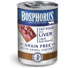 BOSPHORUS CAT FOOD with LIVER GRAIN FREE - консерва за котки с вкусен, пресен черен дроб БЕЗ ЗЪРНО, 415 гр Турция