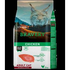 BRAVERY CHICKEN CAT ADULT STERILISED, натурална, хипоалергенна храна, БЕЗ ЗЪРНО за пораснали кастрирани котки от всички породи над 1 година, с пилешко месо, подходяща и за котки с наднормено тегло, Испания - 2 кг