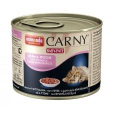 Carny Baby 200гр. - стартер за котенца над 4 седмици