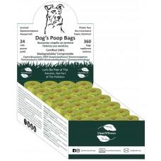 Clean and Green Dog Compostable Poop Bag, 100% Биоразградими / Компостируеми хигиенни торби за кучета, от ЦАРЕВИЧНО НИШЕСТЕ - АРОМАТИЗИРАНИ - 24 ролки х 15 торбички