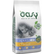 Oasy Cat Adult Chicken - пълноценна храна за пораснали котки над 12 месеца, от всички породи, с пиле, БЕЗ ЗЪРНО, 7,5 кг - Италия