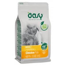 Oasy Cat Adult Hairball - пълноценна храна за пораснали котки над 12 месеца, от всички породи, срещу космени топки, с пилешко месо, БЕЗ ЗЪРНО, 1,5 кг - Италия