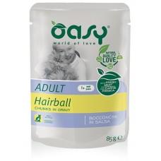 OASY Adult Bocconcini Hairball - пауч за котки против топки косми в стомаха, 85 гр х 12 броя в стек - Италия