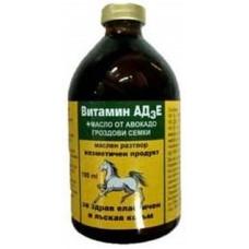 Витамини АД3Е + масло от авокадо и гроздови семки, За здрав, еластичен и лъскав косъм, ФАРМАВЕТ БЪЛГАРИЯ - 100 мл