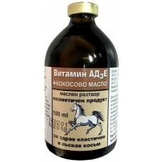 Витамини АД3Е + КОКОСОВО МАСЛО, За здрав, еластичен и лъскав косъм, ФАРМАВЕТ БЪЛГАРИЯ - 100 мл