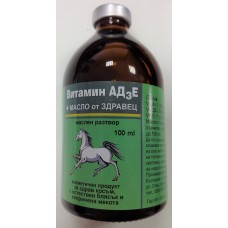 Витамини АД3Е + масло от здравец, за здрав косъм, с естествен блясък и копринена мекота, ФАРМАВЕТ БЪЛГАРИЯ - 100 мл