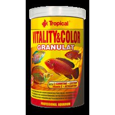 TROPICAL Vitality & Color Granulat - гранулирана храна за рибки